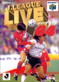 JリーグLIVE64