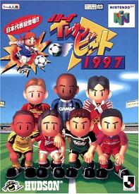 Jリーグイレブンビート'97