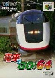 電車でGO!64