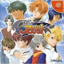 怪盗アプリコット (Dreamcast)