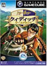 ハリーポッター クィディッチワールドカップ (GameCube)