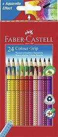 ファーバーカステル カラーグリップ水彩色鉛筆 24色(紙箱入)