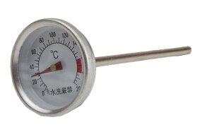 キャプテンスタッグ 燻製器 スモーカー用温度計 スモーク対応 M-9499
