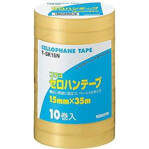 コクヨ セロハンテープ 大巻き 工業用 T-SK15N