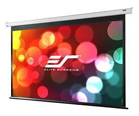 エリートスクリーン 電動プロジェクタースクリーン ヴィマックス2 84インチ(16:9) ホワイトケース VMAX84XWH2