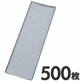 福助工業 紙経木 (500枚セット) No.50