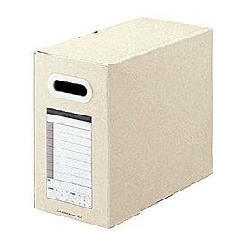 プラス ボックスファイル サンプル用 A4横 背幅150mm 87-115 ライトグレー