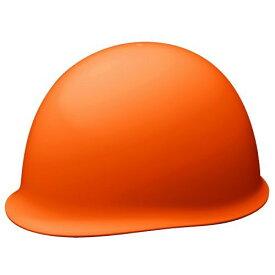 ミドリ安全 ヘルメット 一般作業用 電気作業用 SCMB RA KP付 オレンジ