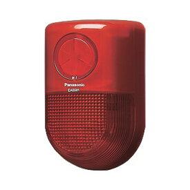 パナソニック電工(Panasonic) (警報用) 警報ランプ付ブザー EA5501