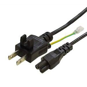ミヨシ MCO 高電圧対応ノ-トPC用電源ケ-ブル 3ピンタイプ Aタイプ-Cタイプ変換プラグ付き 0.2m MBC-ND3/02