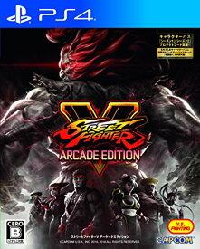 STREET FIGHTER V ARCADE EDITION (ストリートファイターV アーケードエディション) - PS4[un]