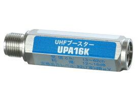 日本アンテナ 地上デジタル放送対応UHF電源分離型ブースター 電源部セット UPA16K