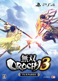 無双OROCHI3 プレミアムBOX (初回封入特典(特典衣装「徐庶」「石田三成」「妲己」) 同梱) - PS4[un]