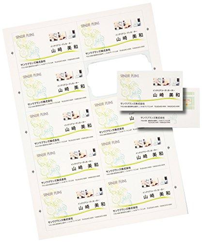 サンワサプライ まわりがきれいな名刺カード アイボリー JP-MCC02B