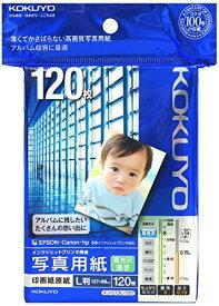 コクヨ インクジェット 写真用紙 印画紙原紙 高光沢 L判 120枚 KJ-D13L-120[un]