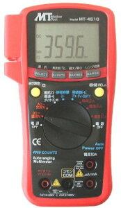 マザーツール デジタルマルチメータ MT-4510 電流・電圧・抵抗 温度測定機能付き 据え置きスタンド 大型液晶表示