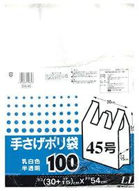 ケミカルジャパン ポリ袋 手さげポリ袋 LLサイズ 100枚入 SW-45