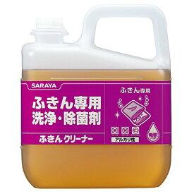 サラヤ ふきん専用洗浄・除菌剤 ふきんクリーナー 5kg 51642[un]