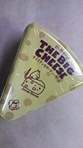 ビッグ・チーズ 日本語版[un]