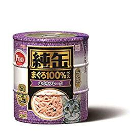 純缶 3缶パック まぐろフレーク 125g×3缶[un]