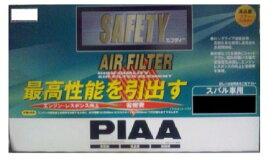 PIAA ( ピア ) エアーフィルター SAFETY 【スバル車用】 PF58