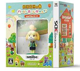 どうぶつの森 ハッピーホームデザイナー amiiboセット - 3DS[un]