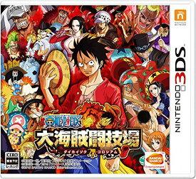 ONE PIECE 大海賊闘技場 - 3DS[un]