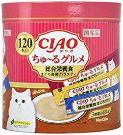 チャオ (CIAO) 猫用おやつ ちゅ~る グルメ 総合栄養食 まぐろ海鮮ミックス味 14g×120本入[un]