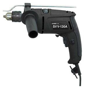 シンコー 新興製作所(SHINKO) 変速振動ドリル コード式 SVV−130A 奥行28×高さ7×幅20cm[un]