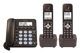 パイオニア Pioneer デジタルコードレス電話機 子機2台付 ブラウン TF-SA36W(BR)【国内正規品】[un]