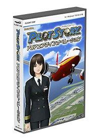 テクノブレイン パイロットストーリー 787エアラインオペレーション[un]