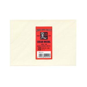 Lブランドラベル(クリームライティング)ペーパー 洋形2号封筒 E679