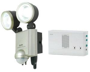 ELPA 屋外用センサーライト AC電源 4wLED 2灯 無線チャイムセット ESL-402ACST[un]