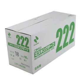 ニチバン No.222 マスキングテープ(車両用) 18mm×18M 70巻入[un]
