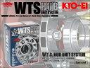[KYO-EI_Kics]R32/R33/R34/V35/V36/V37系 スカイライン用ワイドトレッドスペーサーM12×P1.25_5穴_P.C.D114.3_66φ(20…