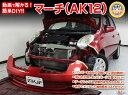 AK12 マーチ編 整備マニュアル DIY メンテナンスDVD