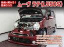 Imgrc0068809458