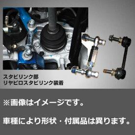 [CUSCO]VAB WRX STI(リア_73〜87mm)用リヤピロスタビリンク (965 317 A)