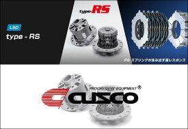 [CUSCO]HA36S アルトワークス 4WD(MT)用リミテッドスリップデフLSD_type RS_1way(1&1.5way)【LSD 60A C】