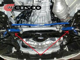 [CUSCO]ZC6 BRZ用ステアリングラック補強ステー【965 026 A】