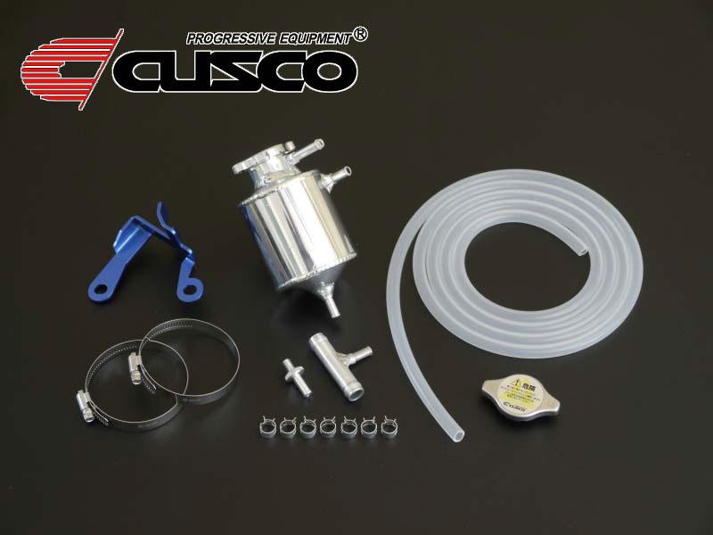 [CUSCO]ZC6 BRZ用リザーバータンク(クスコハィフレッシャーラジエターキャップ付属)【965 051 A】