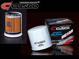 [CUSCO]VAB WRX STI用スポーツ オイルフィルター【00B 001 C】