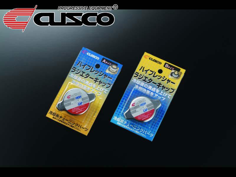 [CUSCO]ZC6 BRZ用ハイプレッシャーラジエーターキャップ(Bタイプ)【00B 050 B13】