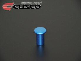 [CUSCO]VAB WRX STI用スピンターンノブ(ブルー)【692 014 AL】競技用部品