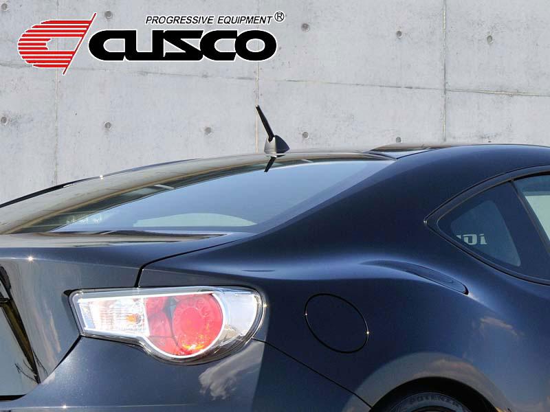 [CUSCO]ZC6 BRZ用ショートアンテナ(ブラック)【00B 809 BB】