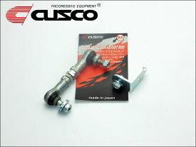 [CUSCO]HA36S アルトワークス(2WD)用オートレベライザーアジャストロッド(光軸調整)【00B 628 MA】-オートレベリング調整-
