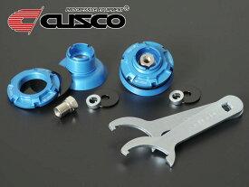 [CUSCO]ZC33S スイフトスポーツ(フロント)用センターロックピロアッパーマウント【623 6SR 01S】