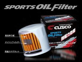 [CUSCO]ZC33S スイフトスポーツ用スポーツオイルフィルター(エレメント)【00B 001 B】