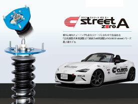 [CUSCO]ND5RC ロードスター用車高調キット(Street Zero_A)【429 61N CN】
