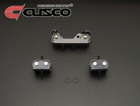 [CUSCO]VAB WRX STI用エンジンマウント(ブラケット付_3個セット)【660 911 SET】